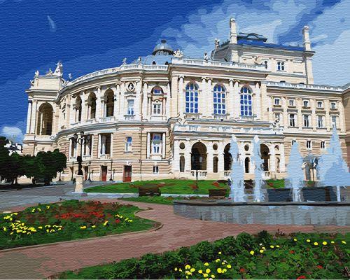 Одесский оперный театр. Без коробки
