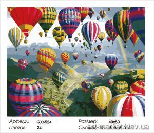 Разноцветные шары. Без коробки