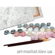 Для тебя - Набор для рисования