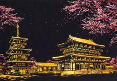 Скретч-картина Japan (Япония в цвете)